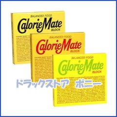 タンパク質・脂質・糖質・6種類のミネラル・11種類のビタミン・食物繊維!チーズ味・チョコレー...