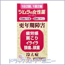 Tsumura women drug Lamour Q 80 tablets