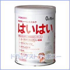 母乳を目指した育児用ミルクです!【楽天たすけ愛】第24弾・レーベンスミルク はいはい 850g【...