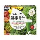 フルーツ酵素青汁 90g(3g×30袋)【アサヒグループ食品】【4946842638994】【ゆうメール・ネコポス不可】