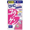 【メール便対応!】DHC コラーゲン 120粒 (20日分)【DHC】【4511413404072】【3個までメール便発送可!】