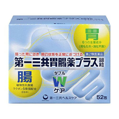 胃腸薬, 第二類医薬品 2 524987107170828