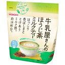 牛乳屋さんのほうじ茶ミルクティー 200g【和光堂】【4987244173539】