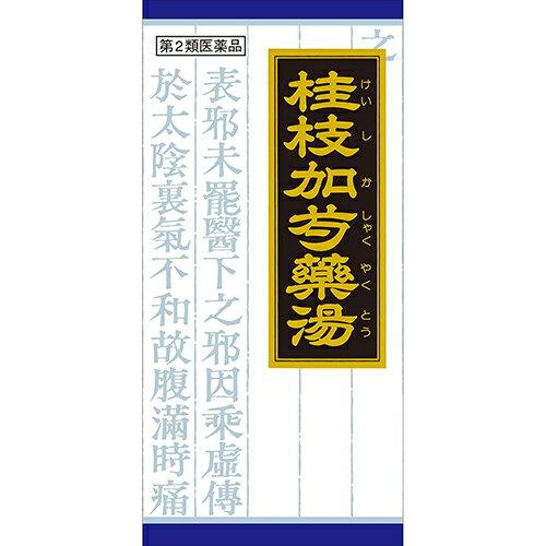 胃腸薬, 第二類医薬品 2 454987045046568sp