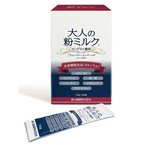 救心製薬『大人の粉ミルク』