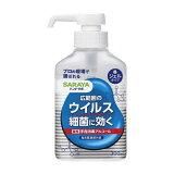 《サラヤ》 ハンドラボ 手指消毒 ハンドジェル VS 300mL 【指定医薬部外品】