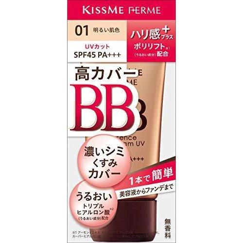 エッセンスBBクリーム UV / SPF45 / PA+++ / 01 明るい肌色 / 30g