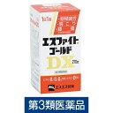 《エスエス製薬》 エスファイトゴールドDX 270錠 【第3類医薬品】 返品キャンセル不可