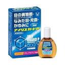 【第2類医薬品】 《大正製薬》 アイリスガードP 15ml (目薬)