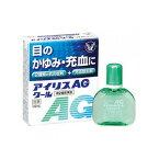 【第2類医薬品】《大正製薬》 アイリスAGクール 14ml (目薬)