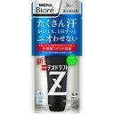【医薬部外品】《花王》 メンズビオレ 薬用デオドラントZ エッセンス アクアシトラスの香り 40g (薬用デオドラント)