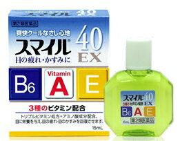 【第2類医薬品】《ライオン》 スマイル40EX(目薬)