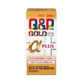 【第3類医薬品】《興和》 キューピーコーワゴールドα PLUS260錠 (ビタミン剤・滋養強壮)
