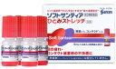 【第3類医薬品】《参天製薬》 ソフトサンティア ひとみストレッチ 5ml×4本入(コンタクト用目薬)