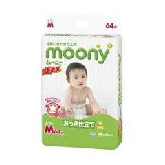 寝返り・おすわりの赤ちゃんにぴったりの工夫ユニチャーム ムーニー おっき仕立て Mサイズ 6~1...