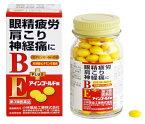 【第3類医薬品】【小林薬品工業】アインゴールド錠(70錠)