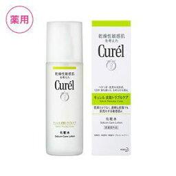 《花王》 Curel(キュレル) 皮脂トラブルケア 化粧水 150ml 【医薬部外品】 乾燥性敏感肌用