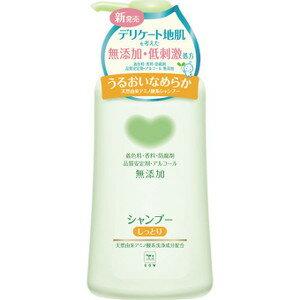 《牛乳石鹸》 カウブランド 無添加シャンプー しっとり ポンプ付 500mL