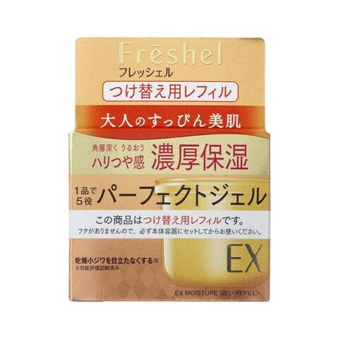 《カネボウ》 フレッシェル アクアモイスチャージェル EX N つけ替え用レフィル 80g (保湿ジェルクリーム)