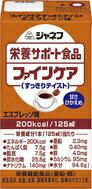 【キューピー】栄養サポート食品 ファインケアすっきりテイスト エスプレッソ味 125ml