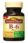 ネイチャーメイド ビタミンB6 レギュラーサイズ 80粒(40日分)