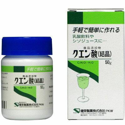 《健栄製薬》 クエン酸 (結晶) 50g