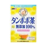 《山本漢方製薬》 たんぽぽ茶100% ティーバッグ (2g×20包)