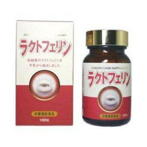 《京都栄養》 ラクトフェリン 180粒