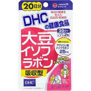 《DHC》 大豆イソフラボン 吸収型 20日分 40粒
