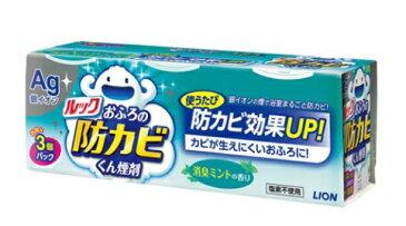 【LION】ルックおふろの防カビくん煙剤消臭ミントの香り(5g×3個)