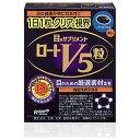 ロート製薬 機能性表示食品ロートV5(ファイブ)粒 30粒 ロートV5 1