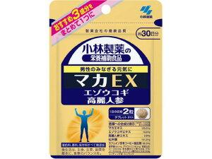 【メール便対応商品】小林マカEX60粒