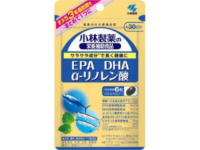 【メール便対応商品】小林DHAEPAリノレン酸180粒