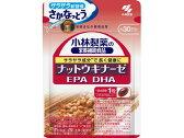 【メール便対応商品】 小林製薬のナットウキナーゼDHA・EPA 30粒 【代引不可】