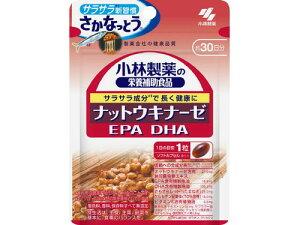 小林製薬のナットウキナーゼDHA・EPA30粒