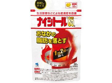 【第2類医薬品】 ナイシトール85 50錠