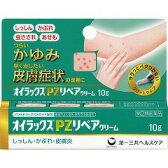 【指定第2類医薬品】 オイラックスPZリペア クリーム 10g