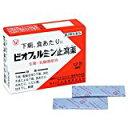 【第2類医薬品】 ビオフェルミン止瀉薬 12包