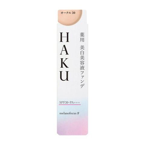 HAKU 薬用 美白美容液ファンデ オークル30 30g