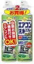 らくハピ エアコン洗浄スプレー Nextplus フレッシュフォレストの香り 420ml 1