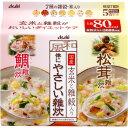 リセットボディ 体にやさしい 鯛&松茸雑炊 5食 その1