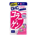 DHCコラーゲン 60日分 1