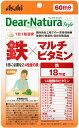 【メール便対応商品】 ディアナチュラスタイル 鉄×マルチビタミン60日 60粒 【代引不可】 その1