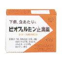 ビオフェルミン止瀉薬 12包 【第2類医薬品】