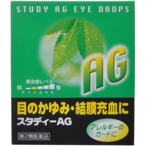 【第2類医薬品】 スタディーAG 15ml