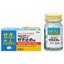 マピロンせき止め錠 36錠 指定第2類医薬品 1
