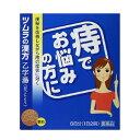 【第2類医薬品】 ツムラ漢方 乙字湯エキス顆粒 12包