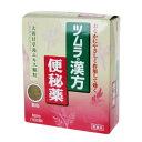 【第2類医薬品】 大黄甘草湯エキス顆粒 12包