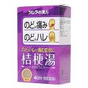 ツムラ漢方 桔梗湯エキス顆粒 1.875g×8包 第2類医薬品