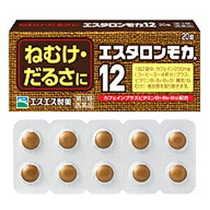 【第3類医薬品】 エスタロンモカ12 20錠